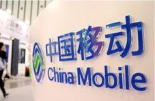 中国移动将向中兴通讯集采36套IP短信网关