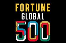 新华社:《财富》500强新榜单凸显中国经济新动能