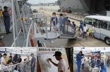 日本海上自卫队的航母澡堂,用气垫船接人去洗澡
