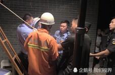 险!贵州12岁男孩贪玩不慎坠入20米深墙缝