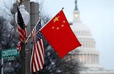环球时报:货币战争,美方正盘算的一个危险念头