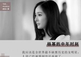 通博最新网站