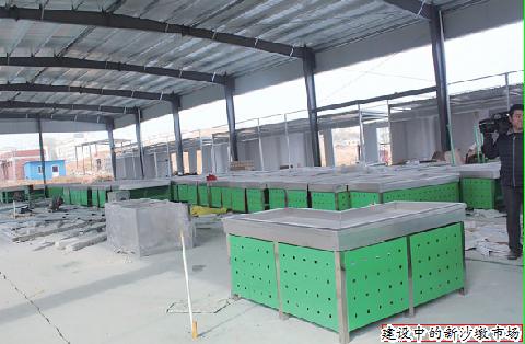 日照城区新农贸市场紧张建设 沙墩市场11月底投用