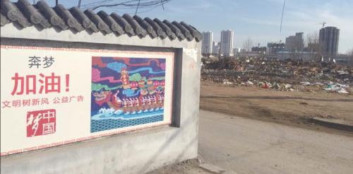 日照4000多人城中村被拆 村民期待新家