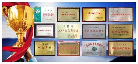 【重磅】荣安集团荣耀晋升国家房地产开发一级资质!