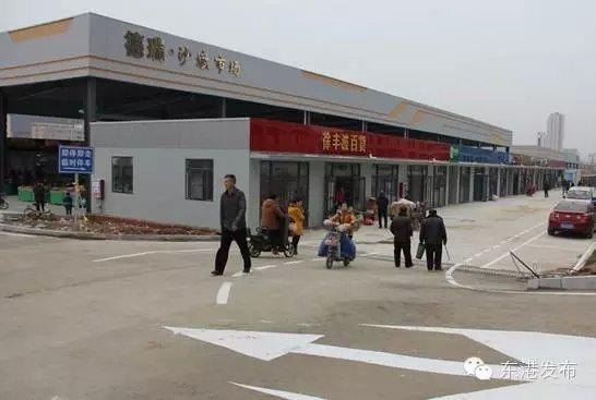 沙墩新市场启用 停车场、公平秤一应俱全