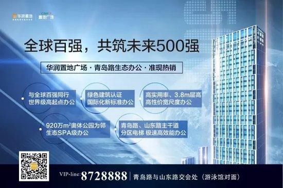 华润——1/3的世界500强企业服务商 为未来500强而来