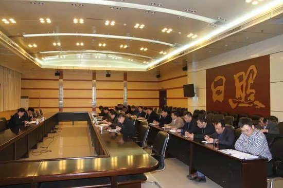 日照市举行全市房地产开发管理座谈会召开