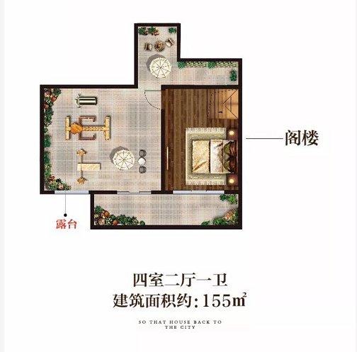【安泰德园】买顶楼+阁楼,带露台!新年置业,准现房特惠!