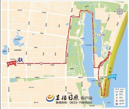 日照10K公路沙滩马拉松赛当日 相关道路交通管制