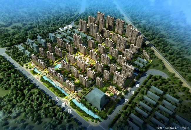 安泰未来城