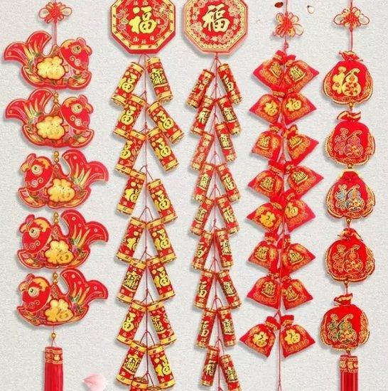 送春节挂件、送福字、送对联…今年,你家的春节装饰我们全包了!