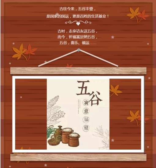 温情冬日,开仓放粮,万斤大米开仓放送!