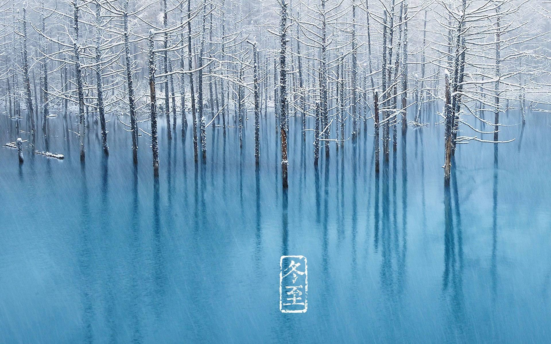 道医养生笔记丨冬至一阳生,天地阳气升