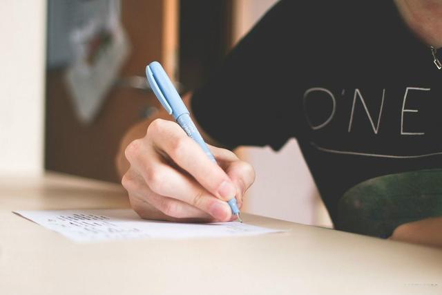 文以载道丨写字做人:慎重一笔一划 方能掌控全局