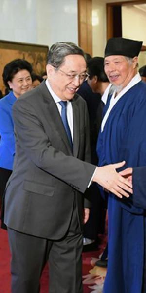 庆贺中国道教协会成立60周年系列活动展