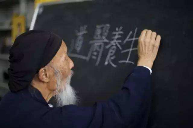 道教对中国医学有何影响?
