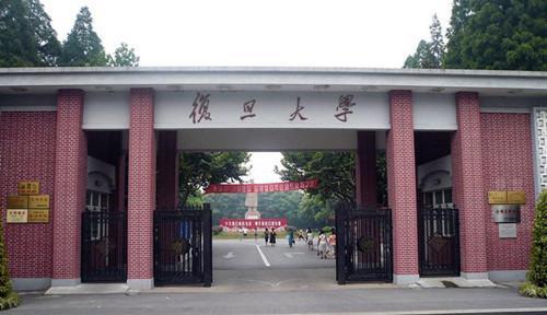"""复旦大学""""近代上海佛教研究""""硕士研究生推荐报名通告"""