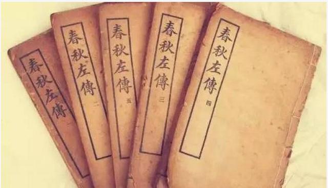 中国人的名、字,不能随便叫!