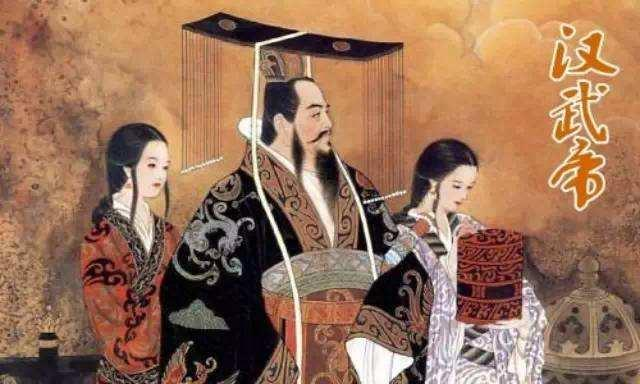 黄老道——承接先秦道家与早期天师道的新道家