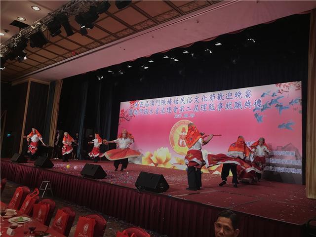 福建畲族闾山派道经团应邀出席澳门陈靖姑文化节庆祝活动