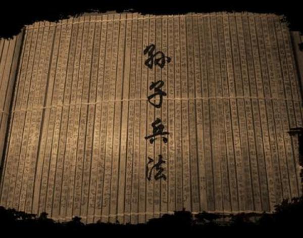 楼宇烈:不能用西方标准解读中国哲学