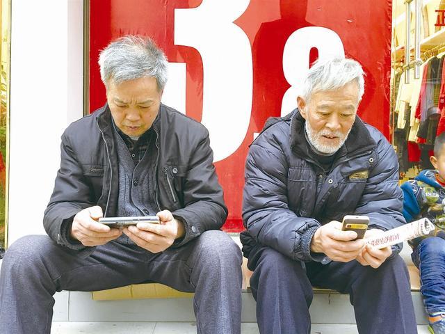 为什么人越到晚年越要收心安住?