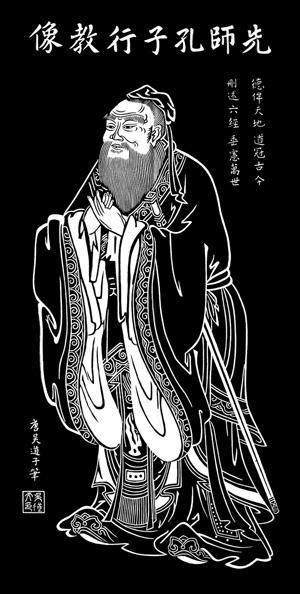 """明德讲堂第一期:儒家的性格""""中和为用"""""""