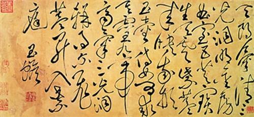 中华道学百问丨南宗的创立者是哪一位?