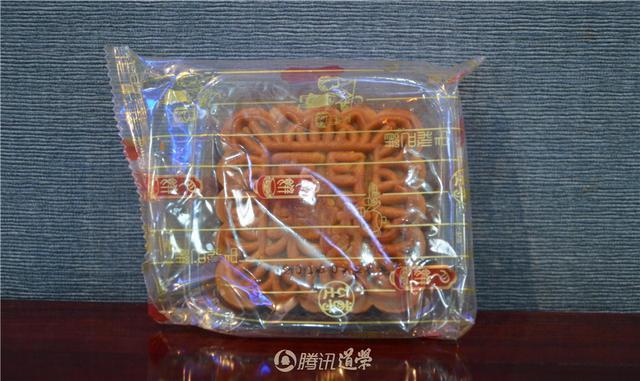 上海白云观举行2016年净素月饼洒净仪式