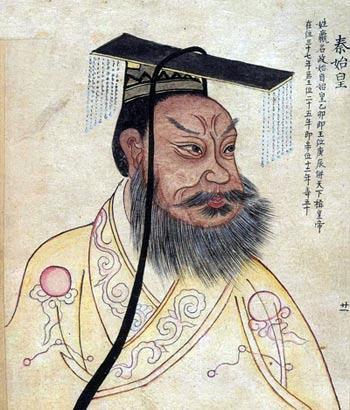 秦始皇和太子丹的关系之谜:从两小无猜到势不两立