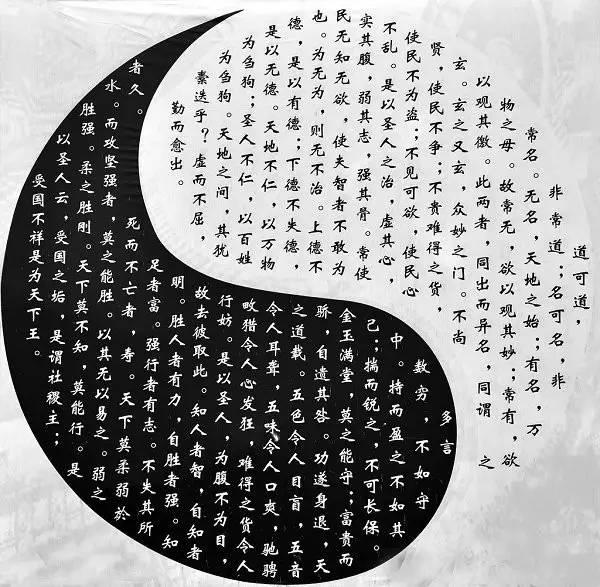 九副道教楹联:看懂最后一个,你便看懂了人生!