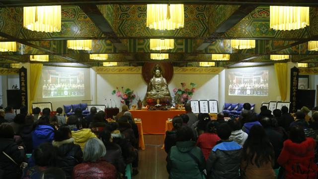 重庆佛学院居士班 华岩文教基金会举行2018年迎春祈福家庭联谊会