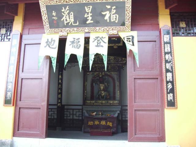 福星观山门(摄影:韩松涛)