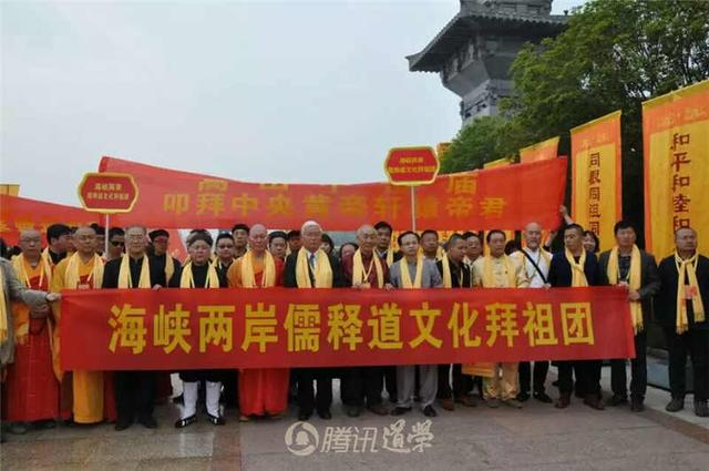 三月三群仙盛会 各地宫观举行法事及民俗活动