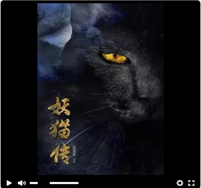 《妖猫传》:迷离的幻术 难逃的真相
