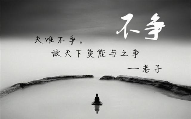 弘道读经会丨不争利名不生气,逍遥自在过一生