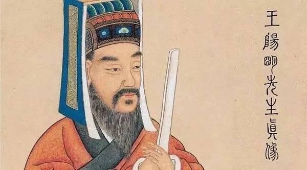 """千万不要有:王阳明所说的""""人生大病"""""""