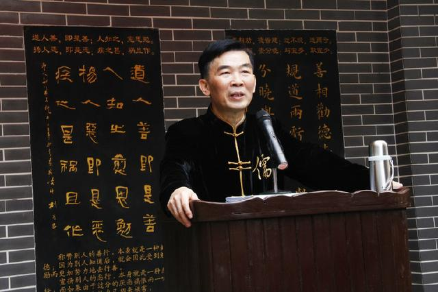 博鳌儒商论坛理事长黎红雷:当代儒商的企业品牌观念创新