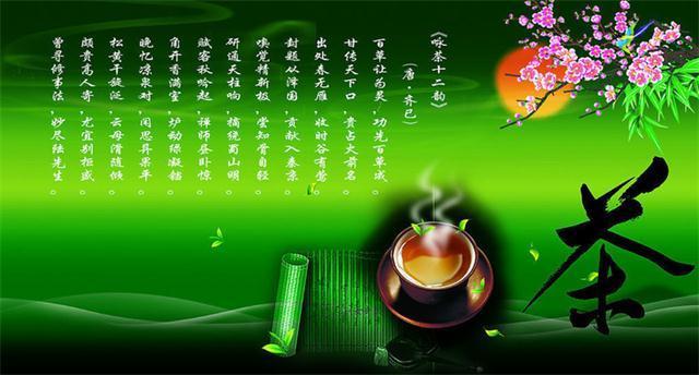 以茶修性:茶里的智慧