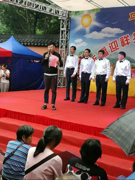 丙申中秋 上海三元宫坤道院举行祈福法会
