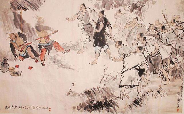 """中华道学百问丨为什么起义者往往打着""""道教""""的旗号?"""