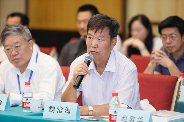 """汤一介先生逝世三周年纪念会""""在北京大学举行"""