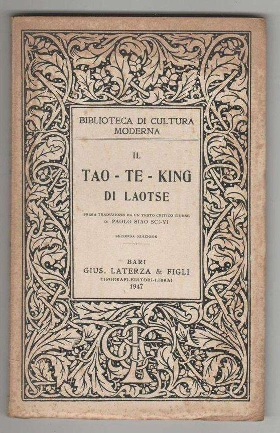 """从中国""""圣典""""到世界""""圣经""""——回看《道德经》的国际化之路"""