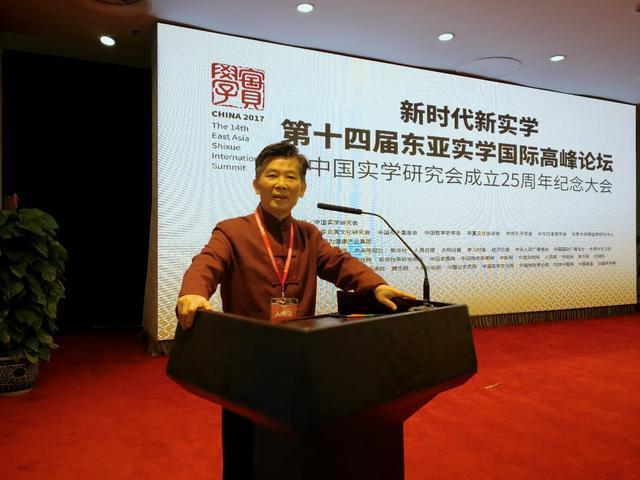 博鳌儒商论坛理事长黎红雷:当代儒商的企业教化哲学创新