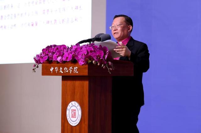 """""""中华文化与宗教中国化""""论坛9月6日在京举行"""