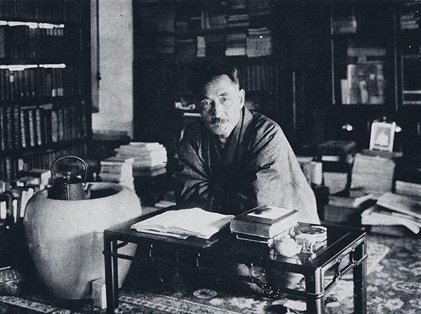 日本近代文豪夏目漱石与中国老庄