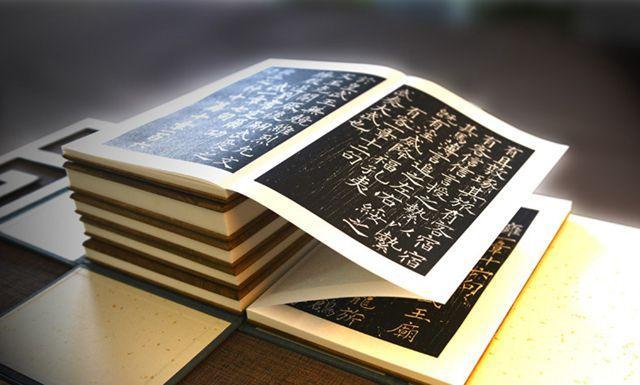 中央发文:加强对书法绘画诗词等文艺的扶持