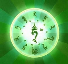 常诵五菩萨心咒得美貌财富