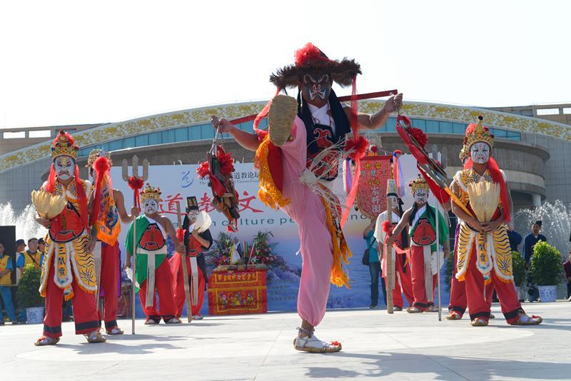 第四届道教国际论坛举办中国道教民俗文化展演